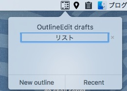 OutlineEdit2