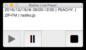 Radiko_Live_Player2