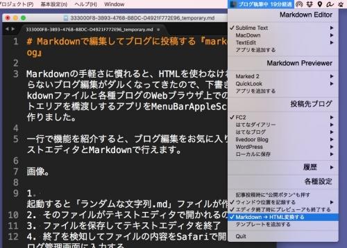 markdownblog.jpg