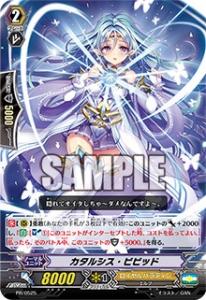 card_pr_0525.jpg