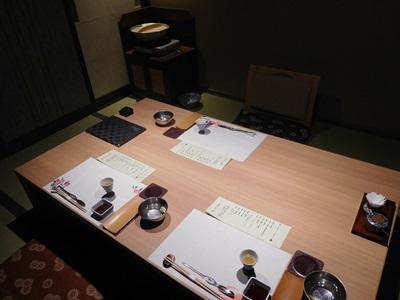 銀花(夕食1)