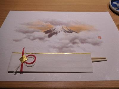 銀花(朝食1)