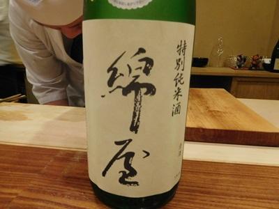 老松喜多川13
