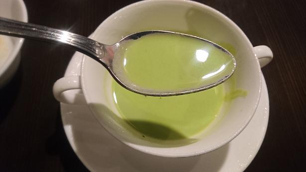 スープアップ16