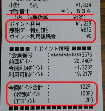 161121-2.jpg