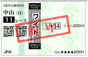 中山11R 1-14