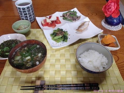 2016 10 18 今日の朝食.jpg