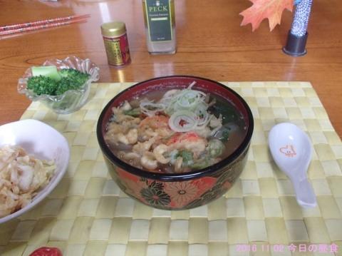 2016 11 02 今日の昼食