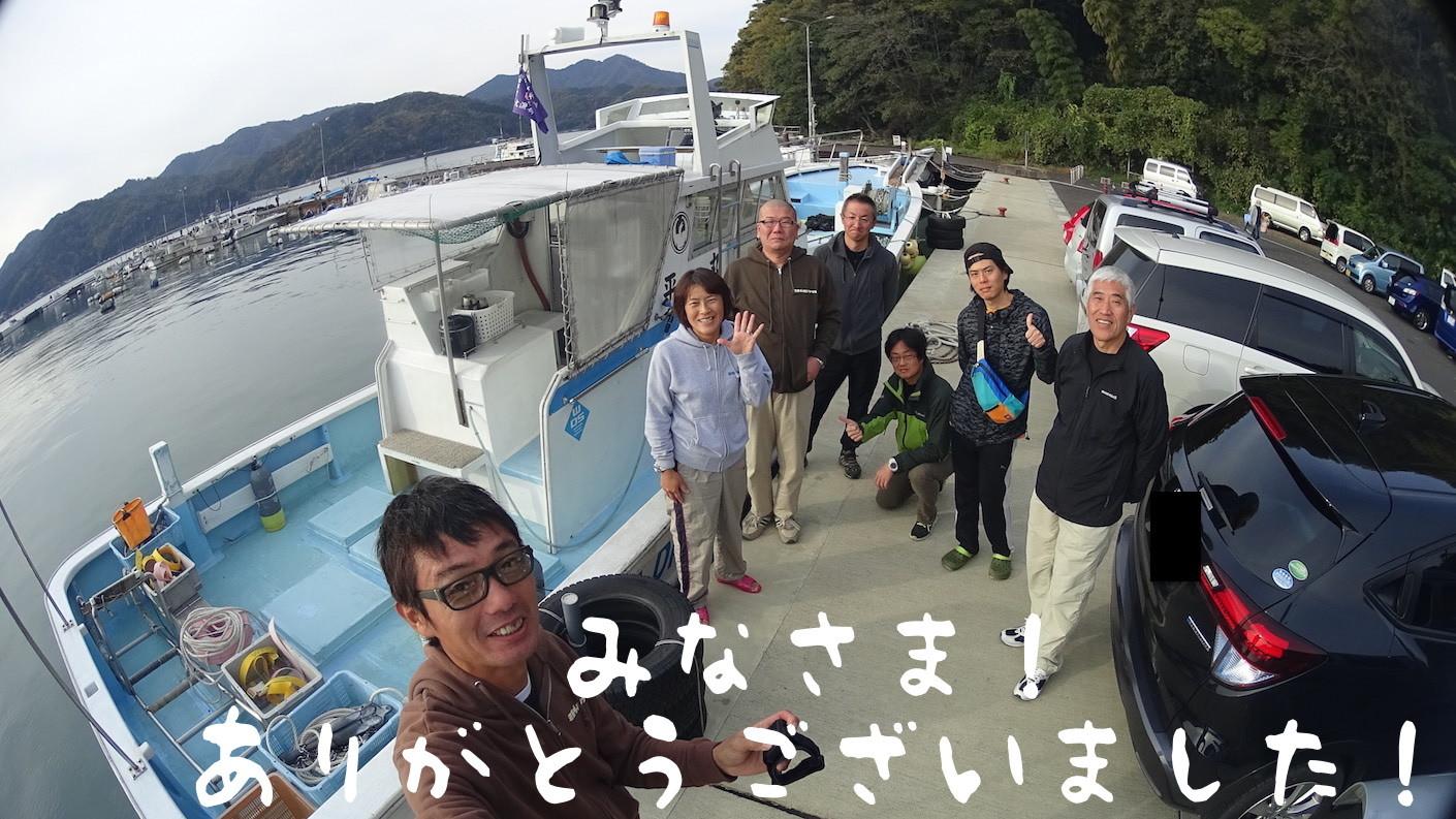20161113_10.jpg