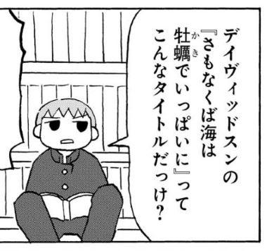 image00049.jpeg
