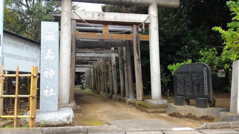 千葉 厳島神社