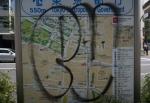 3.壁の落書き-55D 1610qr