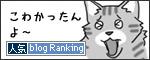 08122016_catBanner.jpg
