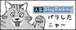 11122016_catBanner.jpg