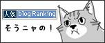 12112016_catBanner.jpg