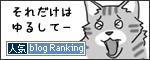 12122016_catBanner.jpg
