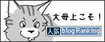 17112016_catBanner.jpg