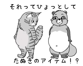 19112016_cat1mini.jpg