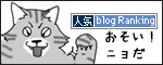 19112016_catBanner.jpg