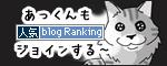 21112016_catBanner.jpg