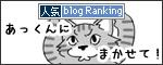 23112016_catBanner.jpg