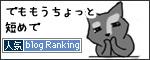 29112016_catBanner.jpg