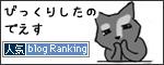 30112016_catBanner.jpg