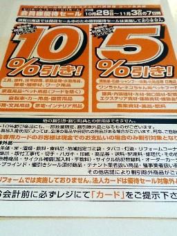 20161031109.jpg