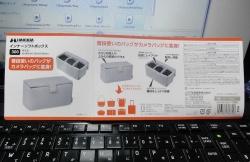 カメラ用インナーBOX20161227-2