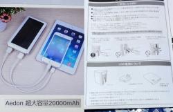 モバイルバッテリー20000mAh-1
