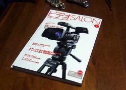 ビデオ関連雑誌