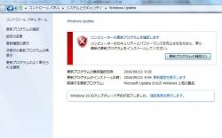 Windowsupdate20161212-2