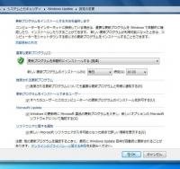 Windowsupdate20161212-1