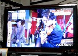 NHK/TV~あさいち