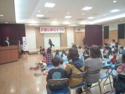 吉島公民館祭り20161112-4