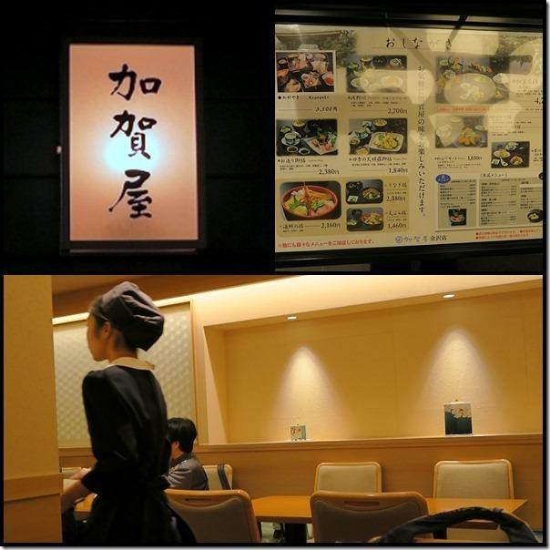 kagayakanazawa
