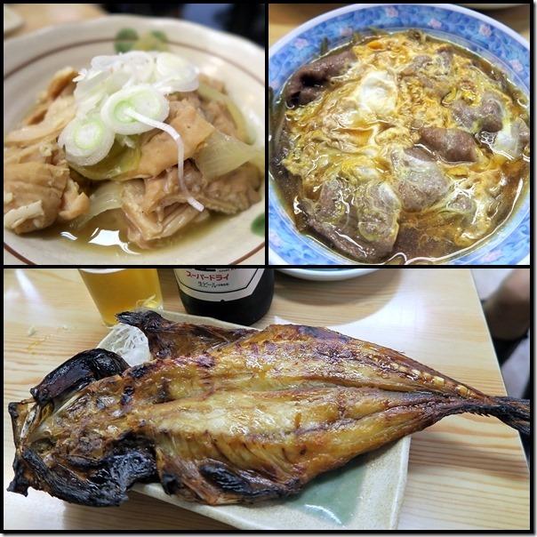 yamadayanari23