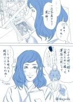 Twitter-xXx-025-small.jpg