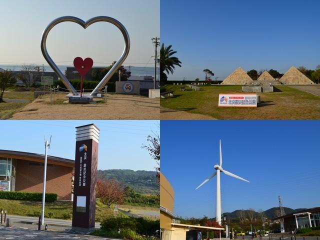 20161107震災記念公園