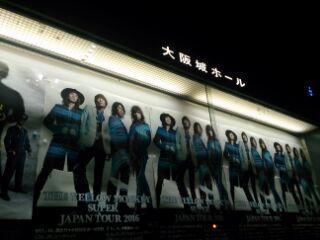 16大阪城ホール5