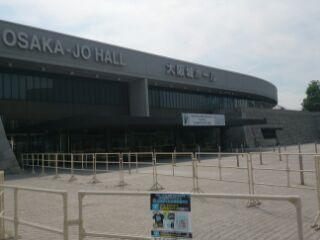 16大阪城ホール1