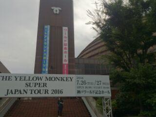 ツアー神戸2