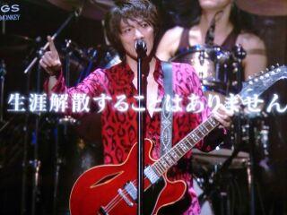 SONGS8.jpg