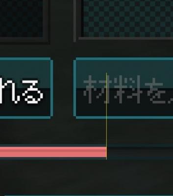 バレス38成功_line