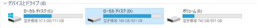 2016_5_21_draivejyoutai1.jpg