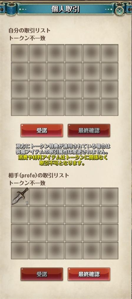 screenshot_20160904_00008.jpg