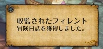 screenshot_20160907_00013.jpg
