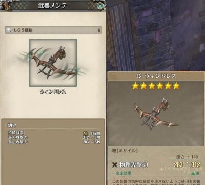 screenshot_20160916_00038.jpg