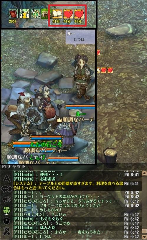 screenshot_20160916_00049.jpg
