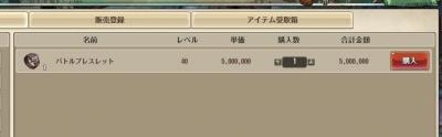 screenshot_20160916_00071.jpg